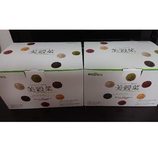 ブルックス(Brooks)の美穀菜30食×2箱セット(ダイエット食品)