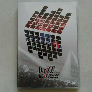 ダイス(DICE)のDa-iCE LIVE TOUR 2017 -NEXT PHASE-DVD(ミュージック)
