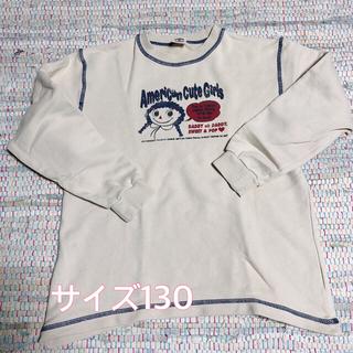 パプ(papp)の女の子 冬服 300円(Tシャツ/カットソー)
