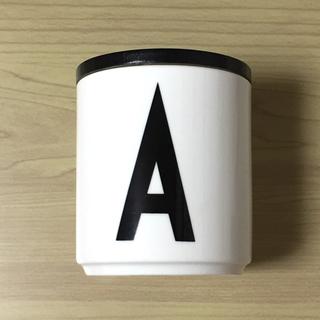アルネヤコブセン(Arne Jacobsen)の未使用  デザインレターズ  ポーセリンカップ  ふた付き(グラス/カップ)