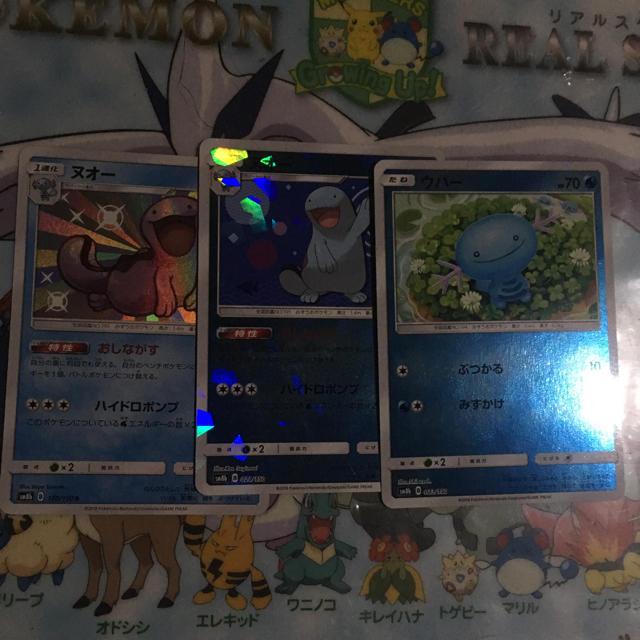ポケモンカード ヌオー 色違い エンタメ/ホビーのトレーディングカード(シングルカード)の