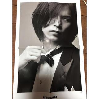 北村諒のポスター(ポスター)