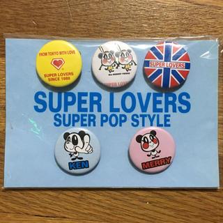 スーパーラヴァーズ(SUPER LOVERS)の【SUPERLOVERS】ピンバッジ5点セット(バッジ/ピンバッジ)