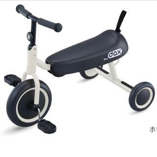 ダックス(DAKS)の 【定価以下】D-bike dax アイダス ディーバイク(三輪車)