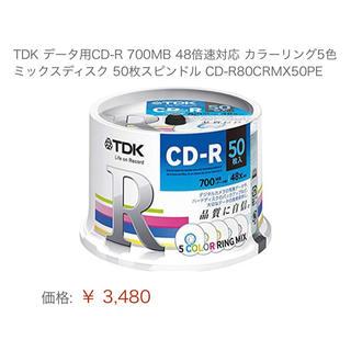 ティーディーケイ(TDK)の14枚  CD-R 700MB  TDK CD-R  for DATA 48x(PC周辺機器)