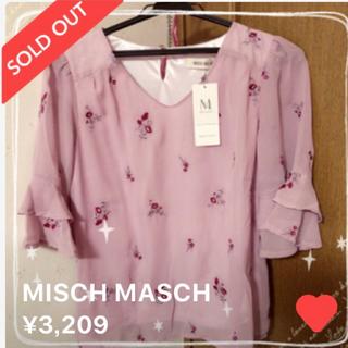 ミッシュマッシュ(MISCH MASCH)のMISCH MASCH  総柄刺繍ブラウス ミッシュマッシュ ブラウス 花柄(シャツ/ブラウス(半袖/袖なし))