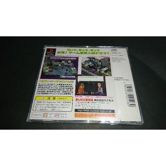 PlayStation - PS SuperLite1500...