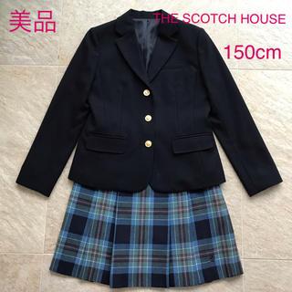 ザスコッチハウス(THE SCOTCH HOUSE)の美品 THE SCOTCH HOUSE ジャケット スカート セット(ドレス/フォーマル)