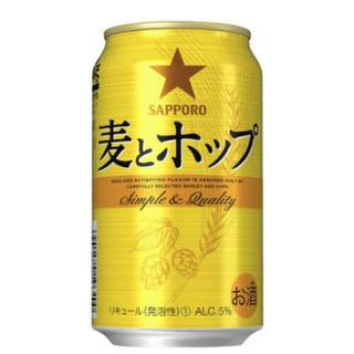 サッポロ(サッポロ)のU様専用 サッポロ 麦とホップ 350ml×24本 2ケース(ビール)
