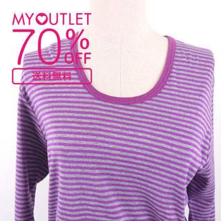 イッティービッティー(ITTY BITTY)のItty-bitty 紫とグレーのボーダー柄メンズ長袖UネックTシャツ(Tシャツ/カットソー(七分/長袖))