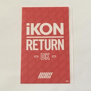 アイコン(iKON)のiKON ステッカー ドンヒョク(アイドルグッズ)