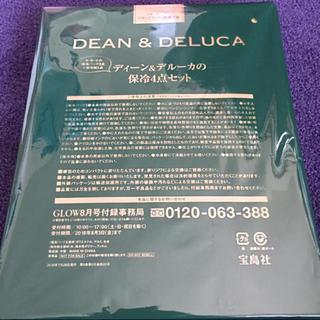 DEAN&DELUCA保冷バッグ GLOW8月号付録