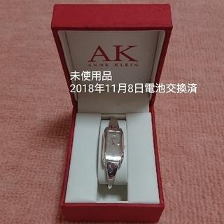 アンクライン(ANNE KLEIN)のブランド腕時計 レディースブレスレットウォッチ ステンレス ANNE KLEIN(腕時計)