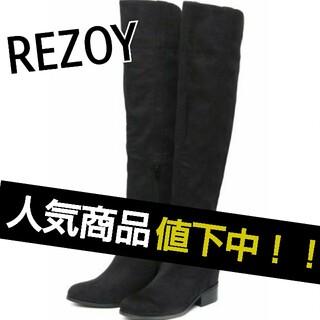 リゾイ(REZOY)のREZOY サイドラインインヒールニーハイブーツ(ブーツ)