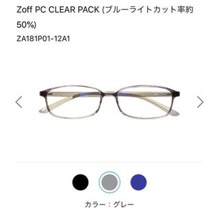 ゾフ(Zoff)の【zoff】PCメガネ度なし(サングラス/メガネ)
