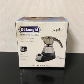 デロンギ(DeLonghi)の新品 モカ デロンギ(エスプレッソマシン)