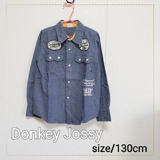 ドンキージョシー(Donkey Jossy)の《28》トップス(130cm)(ブラウス)