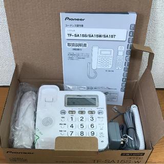 パイオニア(Pioneer)の未使用品 パイオニア   電話機   親機のみでいい方★即発送します★(その他)