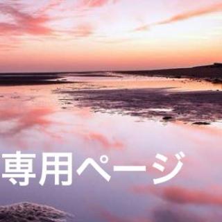 アンジェリックプリティー(Angelic Pretty)の♡AngelicPrettyワンピース♡(ひざ丈ワンピース)