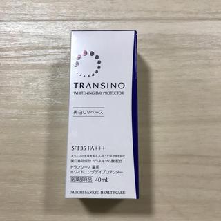 【新品】トランシーノ 美白UVベース