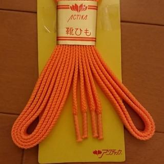 靴ひも☆120cm(スニーカー)