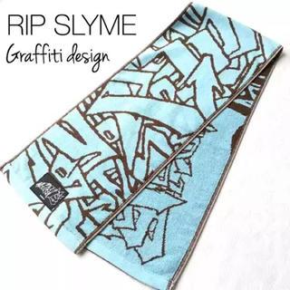 RIP SLYME グラフティロゴデザイン ライブマフラータオル(ミュージシャン)