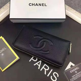 シャネル(CHANEL)の正規購入品 レディース 長財布  保証書(財布)