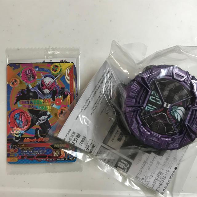 BANDAI(バンダイ)のゲンムライドウォッチ エンタメ/ホビーのおもちゃ/ぬいぐるみ(キャラクターグッズ)の商品写真