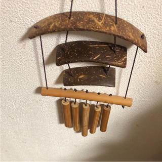 椰子素材の風鈴(風鈴)