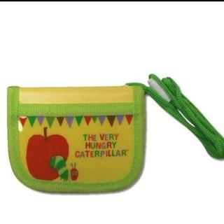 新品 はらぺこあおむし 財布 子ども ネックパース コインケース ウォレット(財布)