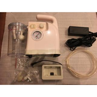 ポータブル吸引器 スマイルキュート KS-500 鼻吸い器 電動  (鼻水とり)