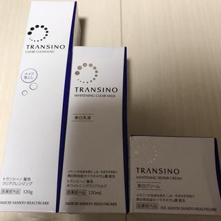 トランシーノ(TRANSINO)の送料無料■ トランシーノ 美白乳液 美白クリーム メイク落とし計3■新品未開封(乳液 / ミルク)