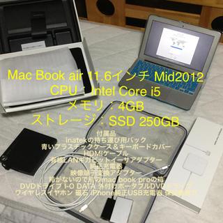 マック(Mac (Apple))のMacBook air 11インチ Mid2012 1万円分のおまけ付き(ノートPC)