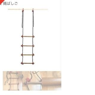 イケア(IKEA)のIKEA 遊具 縄ばしご EKORRE(その他)