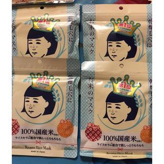 イシザワケンキュウジョ(石澤研究所)のお米のマスク(パック / フェイスマスク)