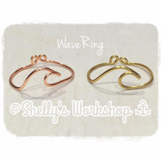 Wave Ring ⚓︎(リング)