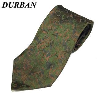 ダーバン(D'URBAN)のS131 美品 ダーバン DURBAN ネクタイ シルク 総柄(ネクタイ)