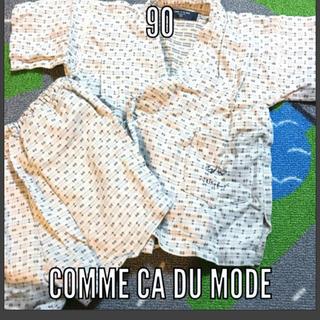 コムサデモード(COMME CA DU MODE)の【90】COMME CA DU MODE 甚平(甚平/浴衣)
