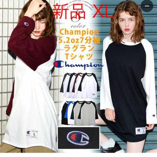 チャンピオン(Champion)のセール!新品 チャンピオン 7分袖 XL(Tシャツ/カットソー(七分/長袖))