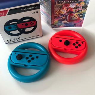 ニンテンドースイッチ(Nintendo Switch)の新品 マリオカート ハンドル アタッチメント 赤 青 2個セット 可愛いセット(家庭用ゲーム機本体)