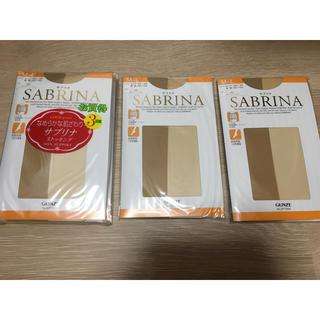 サブリナ(Sabrina)の【ゆかりんこ様専用】靴下類バラ売り①(タイツ/ストッキング)
