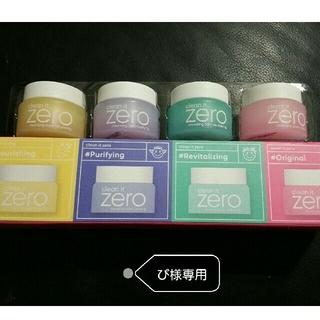 バニラコ(banila co.)のああ様専用 バニラコ Clean it Zero Special kit(クレンジング / メイク落とし)