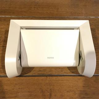トウトウ(TOTO)のTOTO 正規品 ペーパーホルダー(トイレ収納)