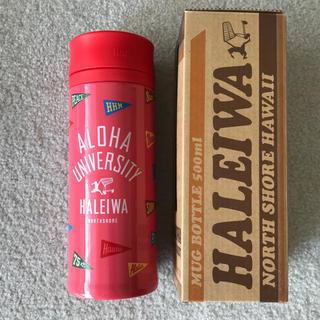 ハレイワ(HALEIWA)の新品☆ハレイワ  ステンレスマグ 500ml(タンブラー)