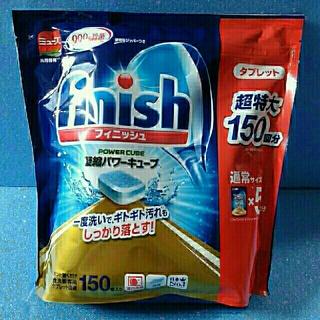 アースセイヤク(アース製薬)のフィニッシュ タブレット(洗剤/柔軟剤)