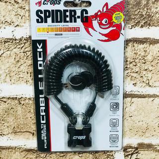 クロップス(CROPS)のcrops SPIDER-G CABLE LOCK CP-SPD01(パーツ)