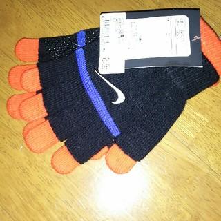 ナイキ(NIKE)のナイキ(手袋)