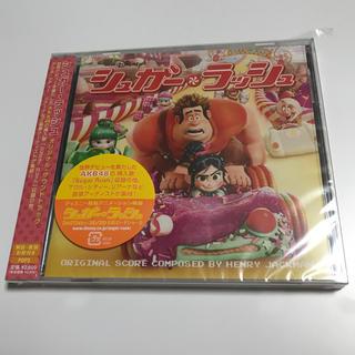 ディズニー(Disney)のシュガー・ラッシュ オリジナルサウンドトラック CD(映画音楽)