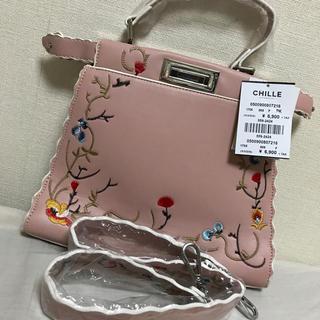 定価7452円❤️【新品タグ付】CHILLE刺繍2wayバッグ♡