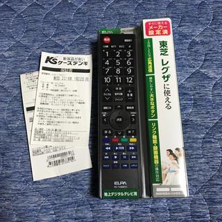 エルパ(ELPA)のテレビリモコン(テレビ)